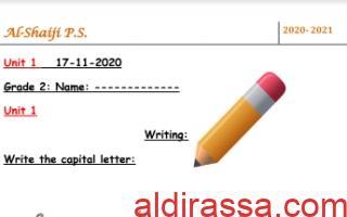أوراق عمل unit1 لغة انجليزية للصف الثاني للمعلمة رشا عبد السلام