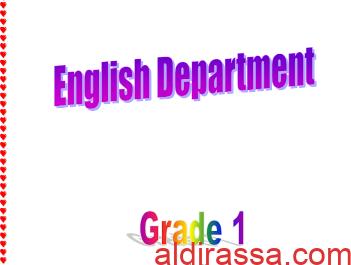 اختبار لغة انجليزية الصف الأول الفصل الأول مدرسة هدية