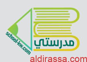 تلخيص تواريخ تاريخ الكويت للصف العاشر الفصل الثاني