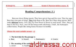 مذكرة لغة انجليزية للصف الرابع الفصل الأول