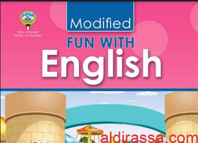 كتاب الانجليزي للصف الاول الابتدائي الفصل الاول